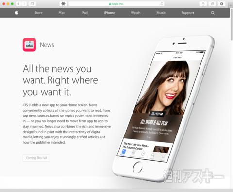 Apple_News_01