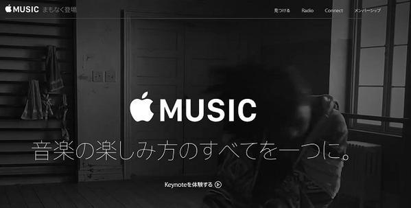 Apple_music1