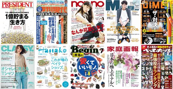 SoftBank_マンガ放題_01